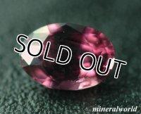 天然パープル・ターフェアイト*スリランカ産*0.584ct*未処理*中央宝石研究所のソーティング付き