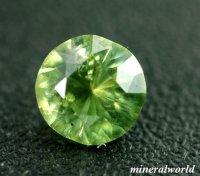 GREEN*天然デマントイド・ガーネット*0.50ct*マダガスカル産*未処理